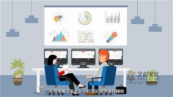 二维软件宣传片 也买策-MG动画[00_01_14][20210113-165032]