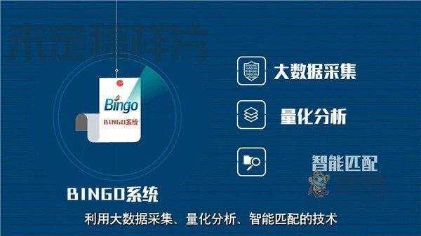 金融动画BINGO-  MG动画  软件[00_01_16][20210113-161724]