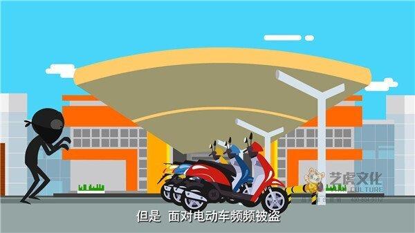 公益动画-青浦公安-MG动画  宣传动画[00_00_08][20201225-100134]