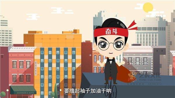 建行  银行动画   金融宣传 MG动画[00_00_10][20201228-103910]