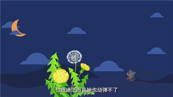 蒲公英 宣传动画   MG动画[00_00_10][20201209-154813]
