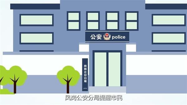 政府mg宣传动画-街面犯罪防范