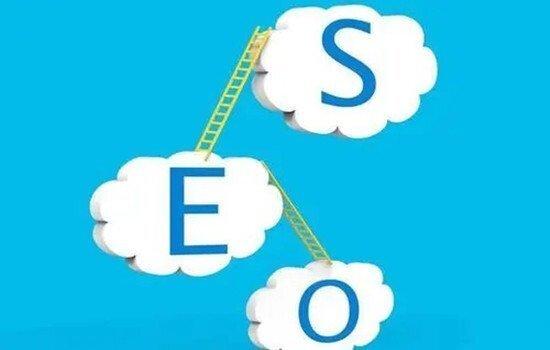 做长期的搜索引擎优化需要做到哪几点呢?
