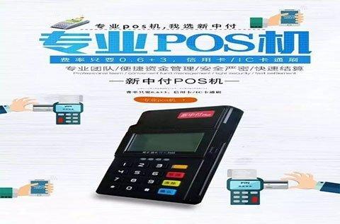 银联POS机刷卡不到账怎么办