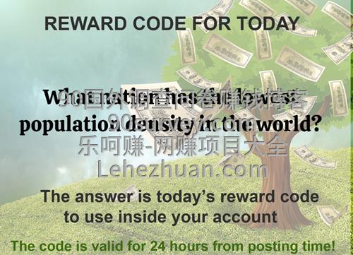 LS国外问卷赚钱网站20200627问答