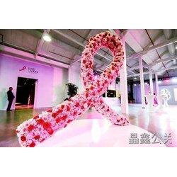 品牌推广经典案例:雅诗兰黛粉红丝带运动