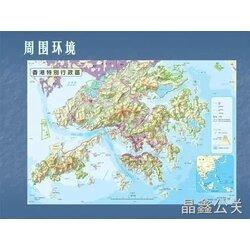 品牌推广经典案例:香港环境保护案例