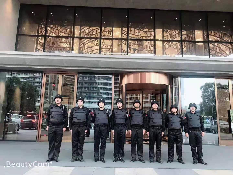 富力万达文华酒店安保服务