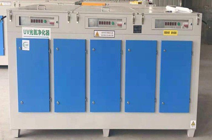 车间光氧废气处理设备(天津光氧净化器)_性能_参数_用途