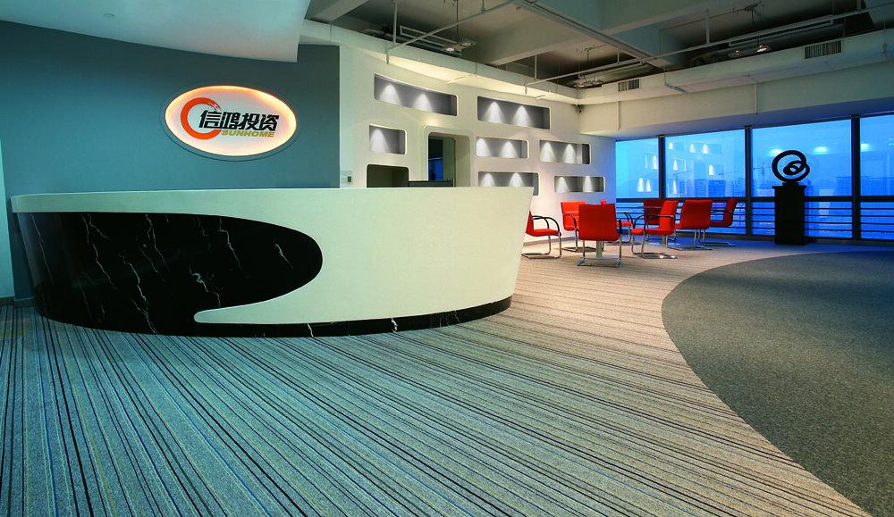 信鸣投资办公空间装修设计