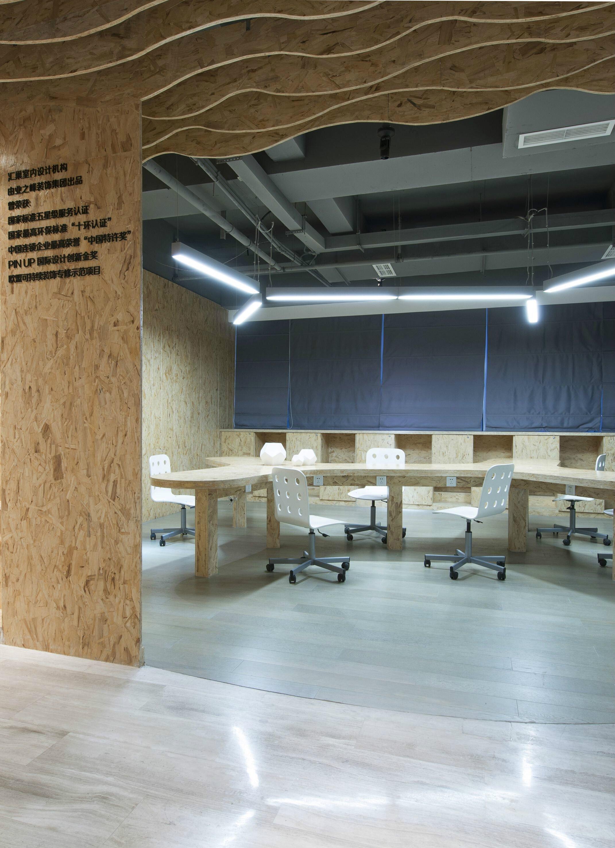 在上海办公室装修中公司主要部门的环境策划