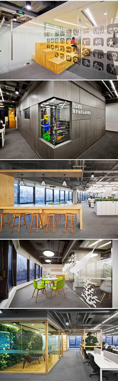 华米科技-上海办公室装修设计