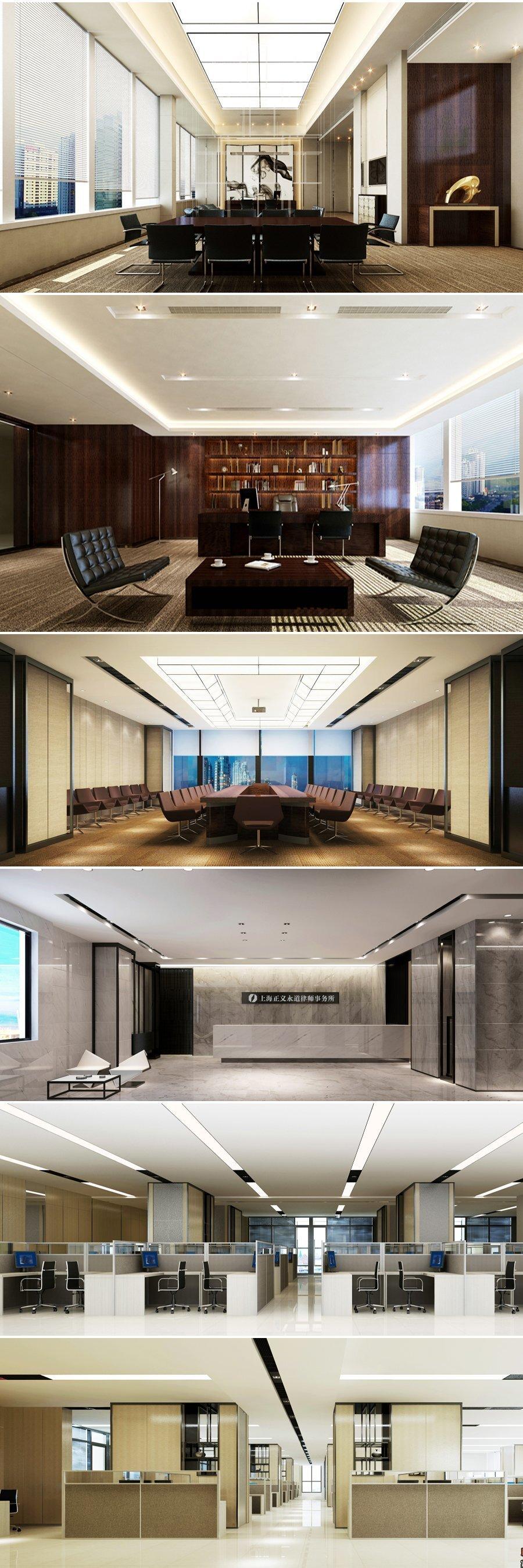 正义永道律师事务所-办公室装修设计