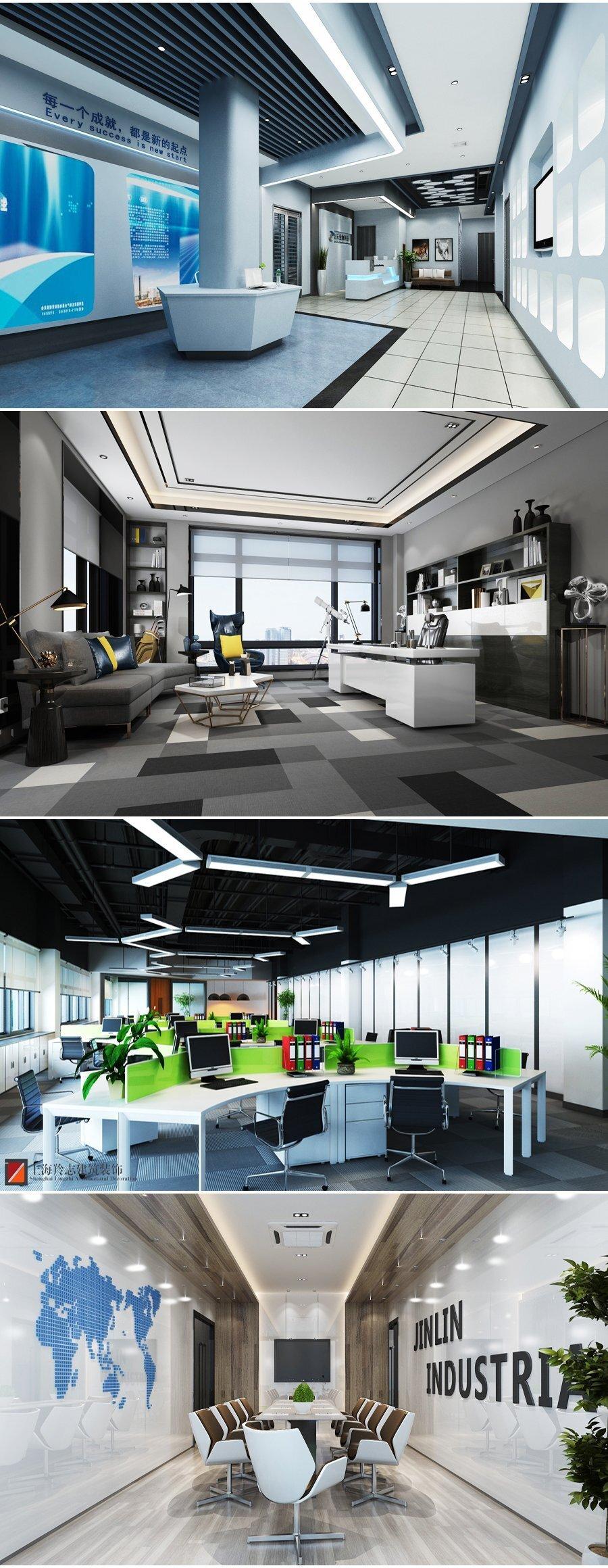 点云生物-上海办公室装修设计