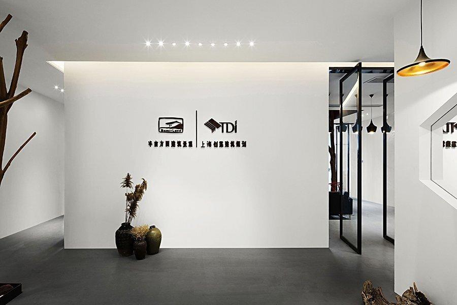 创霖建筑规划-上海办公室装修