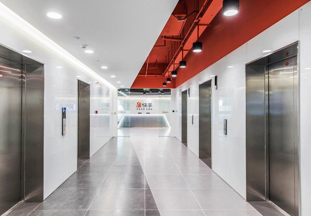 快手科技-办公室装修设计