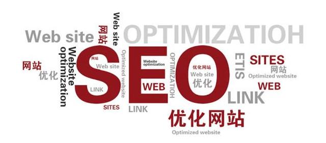 SEO优化是企业网络推广不可或缺的帮手