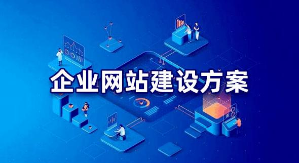 深圳网站建设:官方网站对公司有何影响?