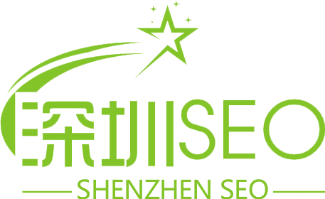 深圳SEO优化,SEO整站优化,网络营销,网络推广,SEO技巧,SEO技术