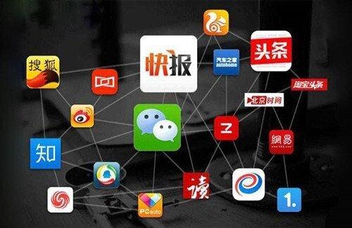 互联网推广中的100个自媒体平台推广渠道