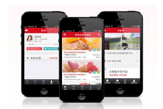 小细节大问题,什么样的手机登录界面适合用户体验?