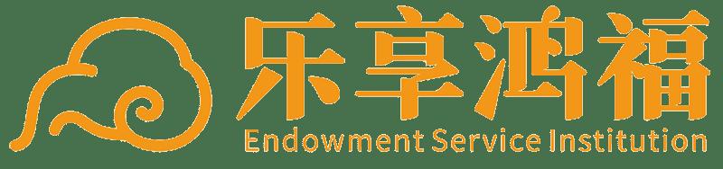 福安康天津医养管理服务有限公司