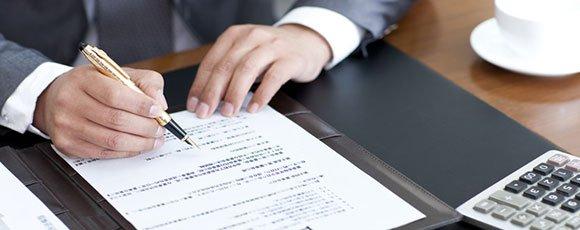 梁某胜因抢劫被羁押586天向广州市人民检察院申请国家赔偿
