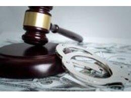 《办理毒品犯罪案件毒品提取、扣押、称量、取样和送检程序若干问题的规定》