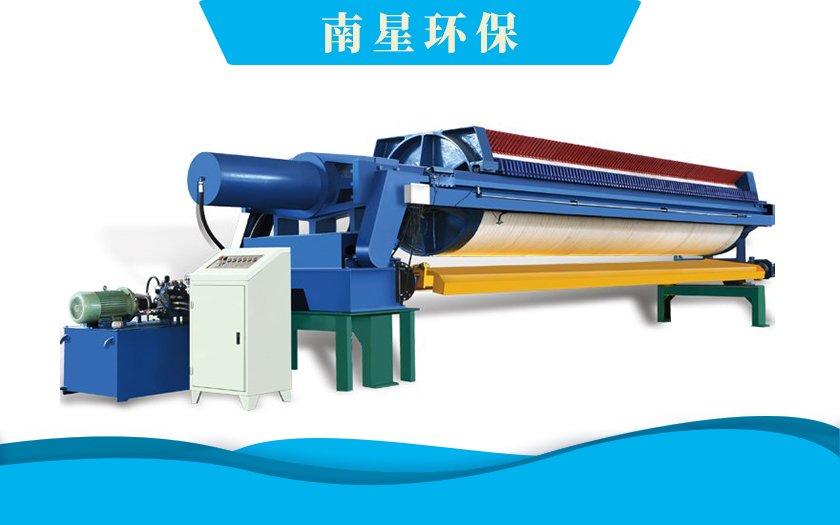 ZJWYB-1250自动拉板液压压滤机