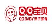 广州QQbaby儿童摄影