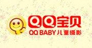 长沙QQbaby儿童摄影