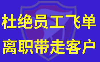 红鹰工作手机_微信管理系统