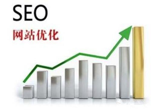 网站SEO优化需要注意的事项