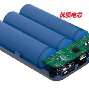 Charging IC Selection Table_Iron Phosphate Linear Generation Protection Lithium Battery Charging IC