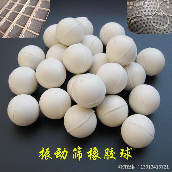 密封球|橡胶球|硅胶球厂家