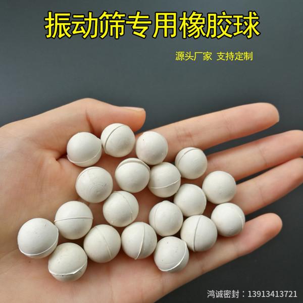 密封球|橡胶球|硅胶球图片