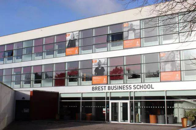 布雷斯特高等商学院资产管理与金融专业硕士项目