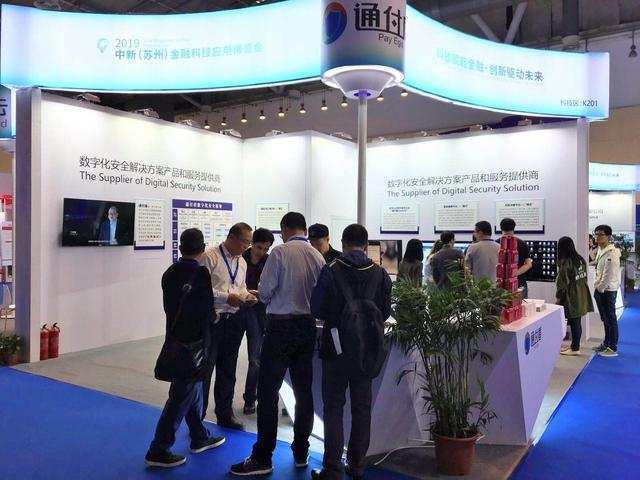 北京大学青年企业家历史传承与创新研修班