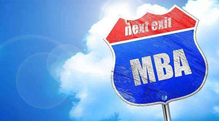 北京大学MBA复试过程中哪些事情绝对不要做