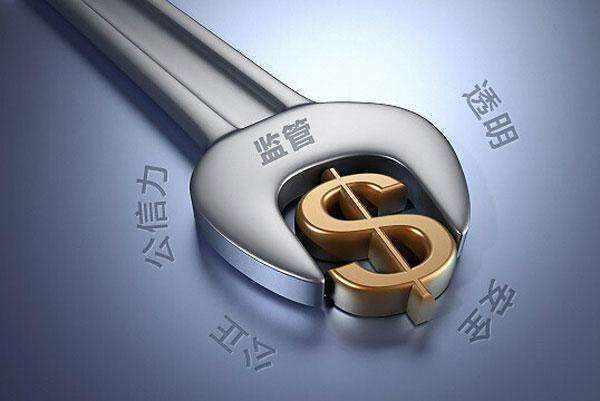 """""""中国版监管沙盒""""即将出台。央行科技司司长李伟近日透露,央行会同相关部委,将在北京、上海、广州等10个省市开展金融科技应用试点,希望通过此次试点,建立完善适应金融科技发展的体制机制的政策措施,而这次试点叫作""""中国版监管沙盒""""。"""