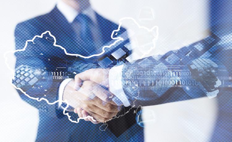 车300与新网银行达成战略合作,共建金融科技新未来