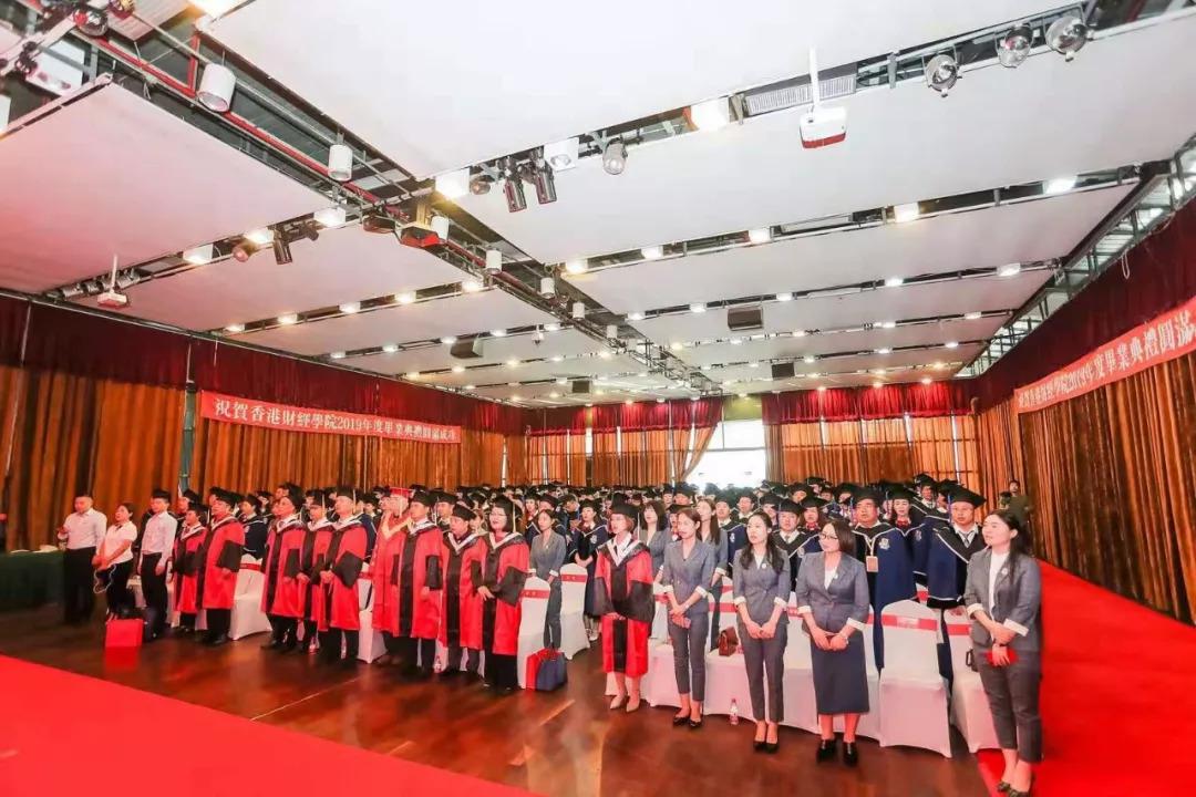 香港财经学院硕士博士学位(北京)教学中心《歌唱祖国》