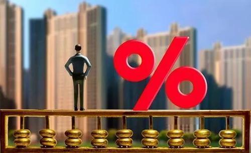 LPR和固定利率