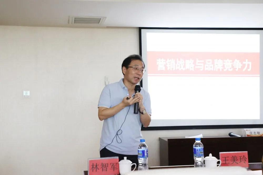 硕博学位班九月云南研学纪实