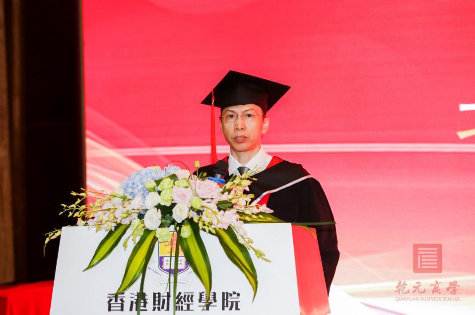 乾元商学院硕博学位项目香港财经学院优秀毕业 生