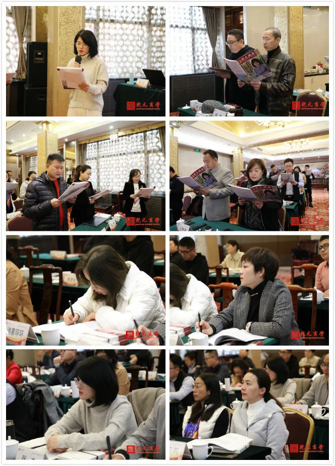 中国企业家学者国际学位项目11月课程纪实