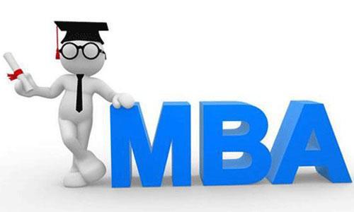 免联考MBA的优势