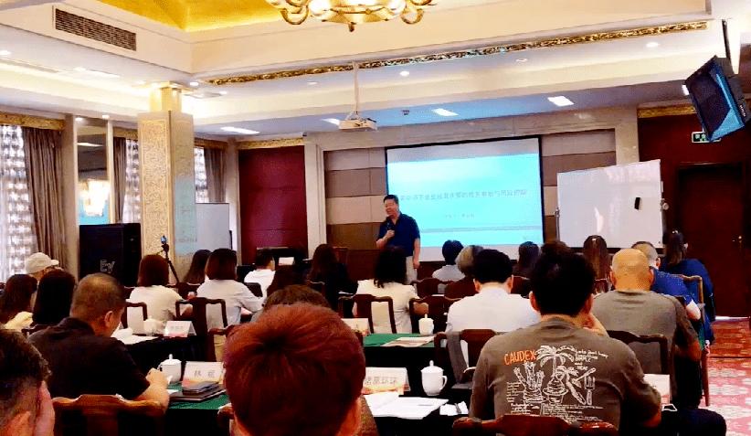 中国企业家学者项目04