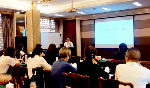 中国企业家学者项目05