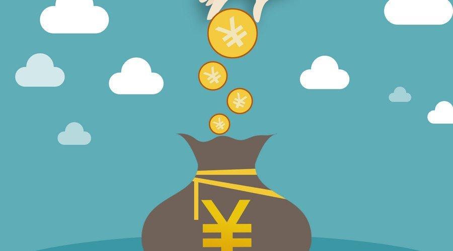 企业家培训:融资需要注意的几个方面